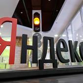 Как и зачем становятся партнерами Яндекса по обучению