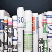 Дайджест рынка контекстной рекламы  за май 2017 года
