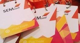 12 фишек для повышения эффективности контекстной рекламы от участников SEMconf