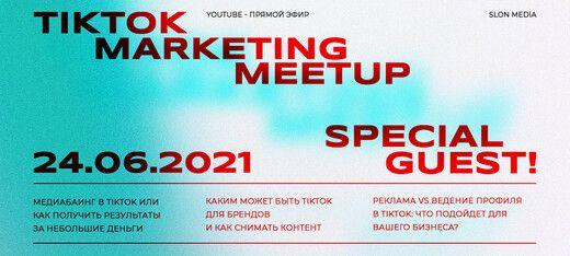 TikTok Marketing Meetup by SLON Media