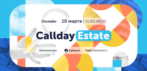 Callday.Estate 2021