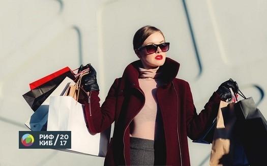 Доклады РИФа: Увеличение продаж через AdWords в1,5 раза загод