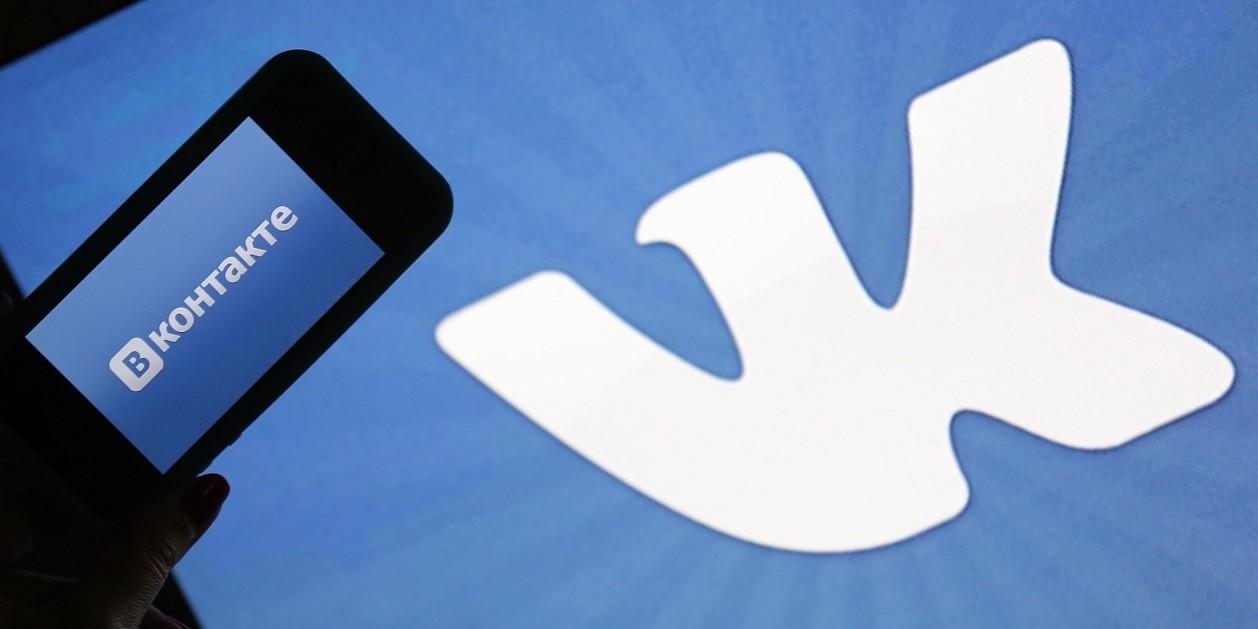 Настройка таргетированной рекламы во «ВКонтакте»: пошаговая инструкция