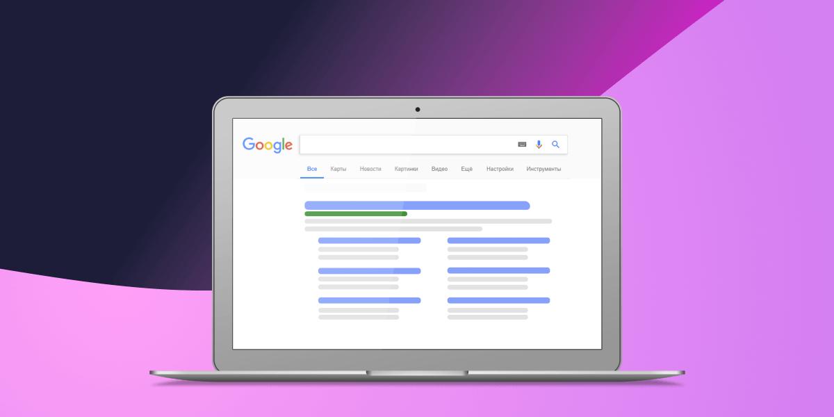Поисковый ретаргетинг в Яндекс.Директе и Google Ads: особенности и советы