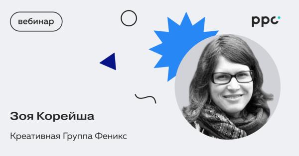 Как продвигать недвижимость ВКонтакте