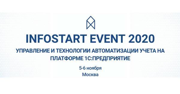 INFOSTART EVENT 2020