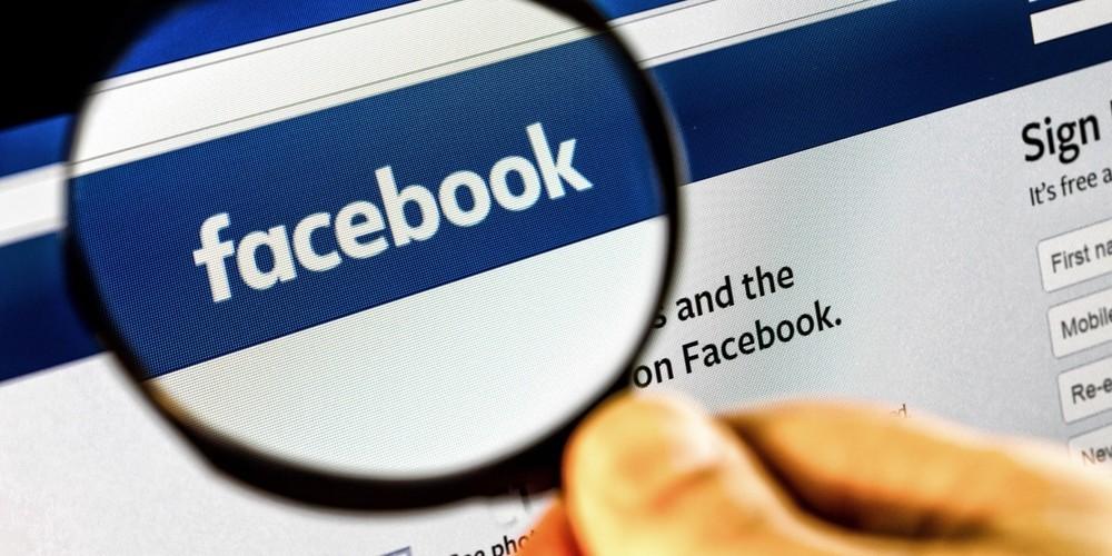Инструменты Facebook для оценки предпраздничных кампаний