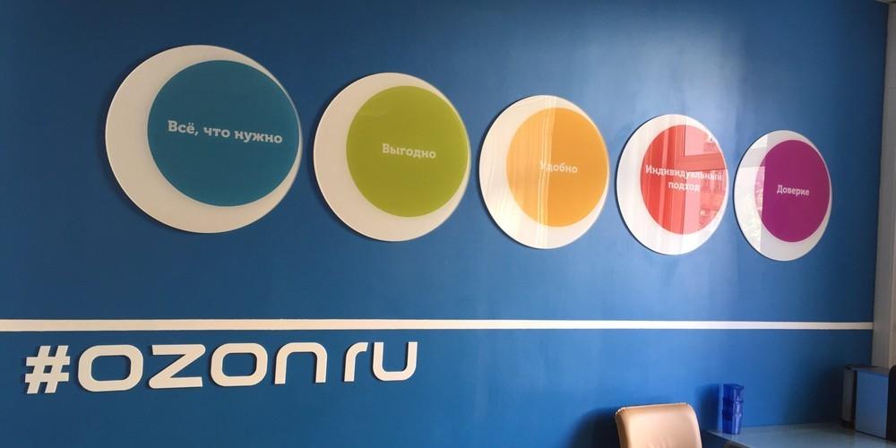 Генерация кампаний: автоматизация сбора семантики для Ozon.ru