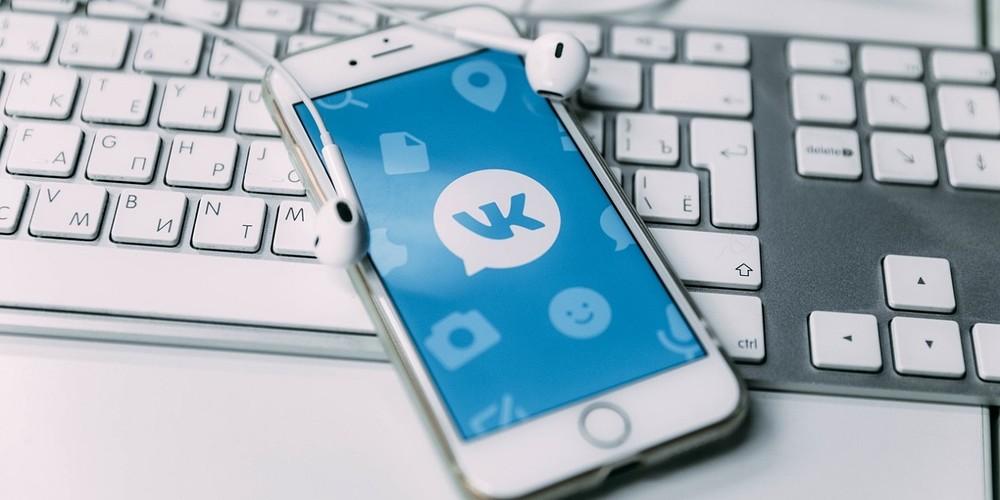 Как оптимизировать стоимость размещения таргетированной рекламы ВКонтакте