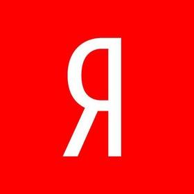 Команда Рекламных технологий Яндекса
