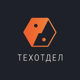 Агентство ТехОтдел