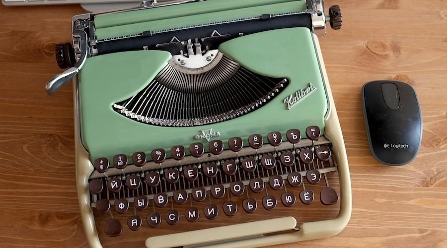 8 советов по написанию объявлений в Директе