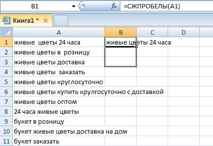 formuly-excel-4