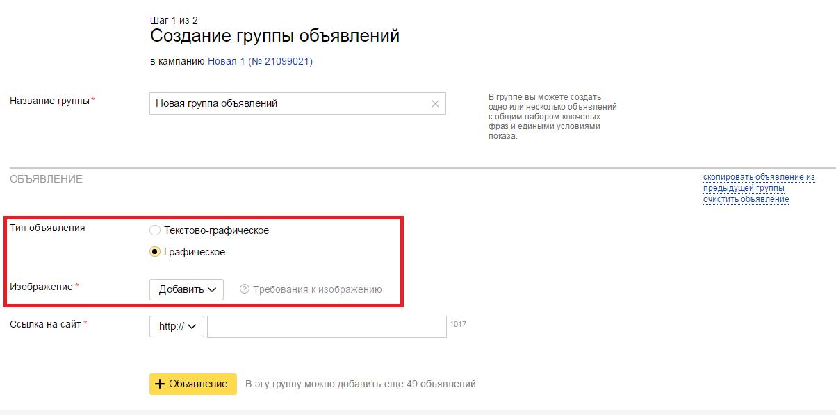 Секреты продвижения google adwords реклама на сайтах ишимбая