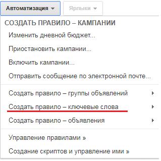 blok_klyuchevye_slova.png