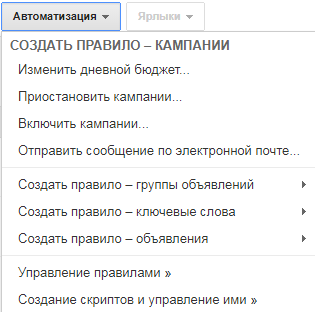 menu_vybor_vida_optimizatsii.png