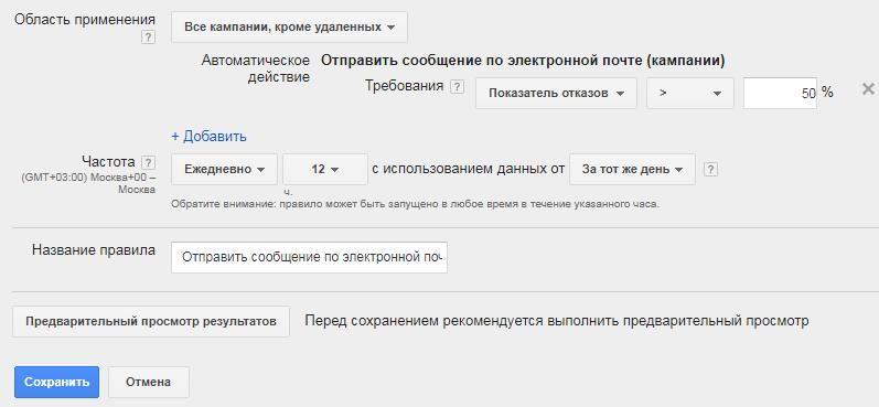 povyshenie_pokazatelya_otkazov_do_50_protsentov.png