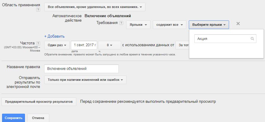 yarlyk_aktsiya.png