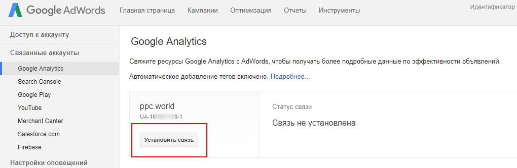 Заработок в яндекс директ торрент google adwords website