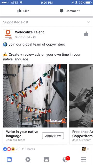 Неудачная реклама сервиса копирайтинга