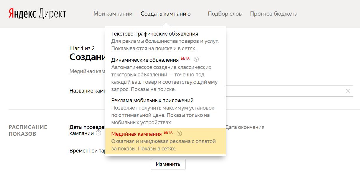 Яндекс директ автомат отзывы adwords google операторы