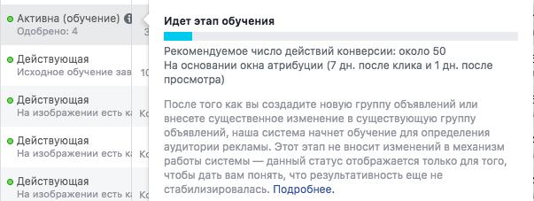 spravka_obucheniya.png