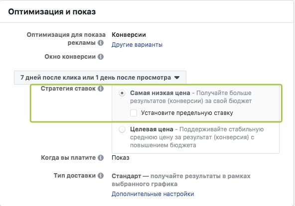 vybor_avtomaticheskoy_sistemy_stavok.png