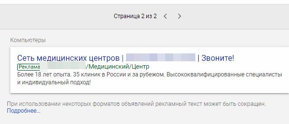 2_primer_obyavleniya.png