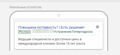 3_primer_obyavleniya.png