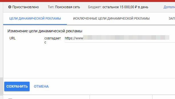 7_ustanovka_celi.png