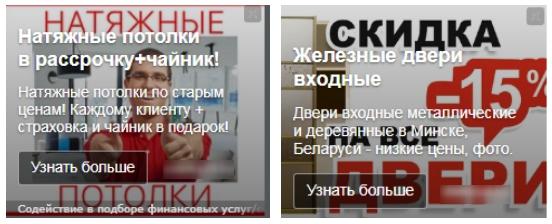 Картинки с текстом на фоне