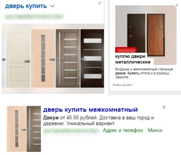 Заголовки из поисковых кампаний