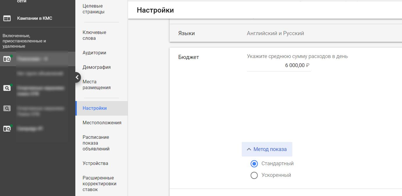 1_vybor_metoda_pokaza.png