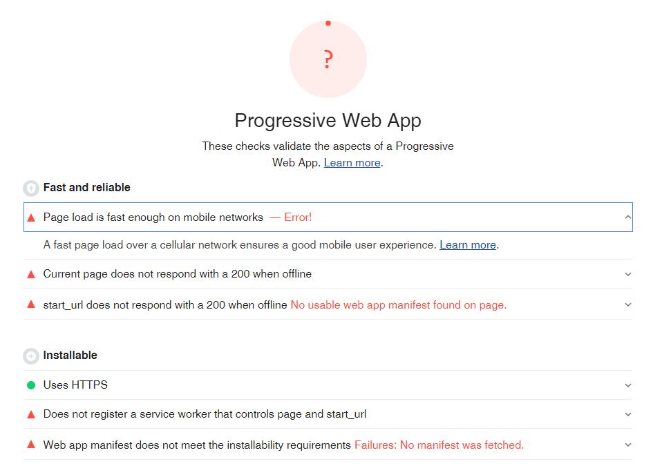 Фрагмент отчета Progressive Web App