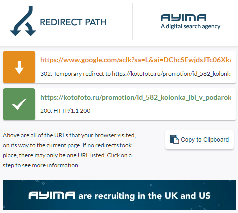 Redirect Path