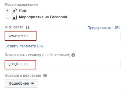 Интерфейс Facebook