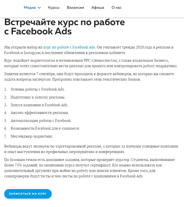 Новость наppc.world овыходе нового курса