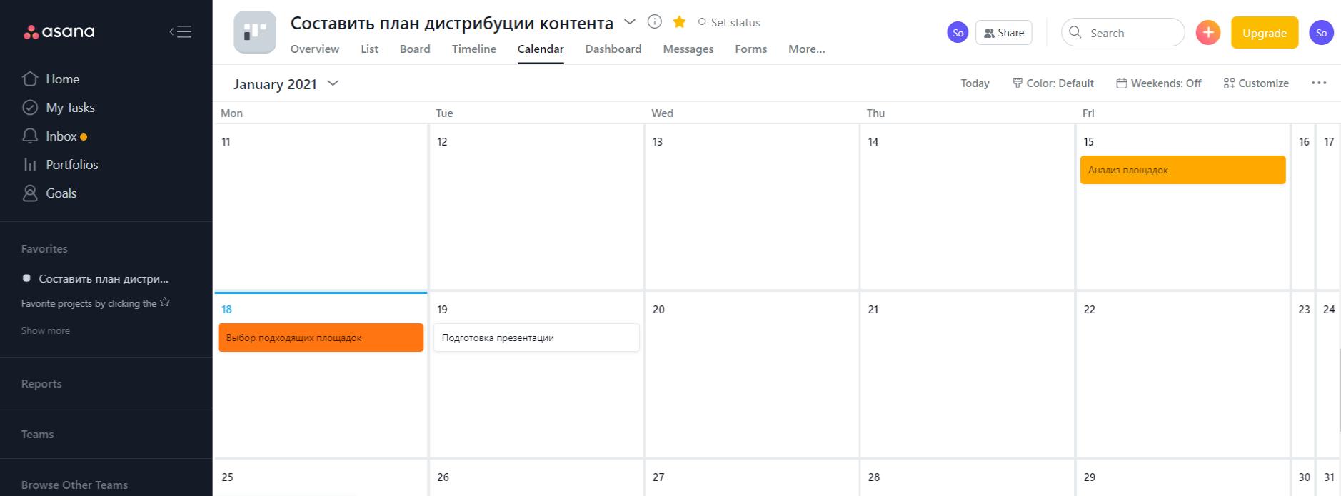 Отображение задач в календаре