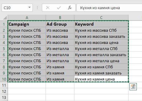 Документ Excels
